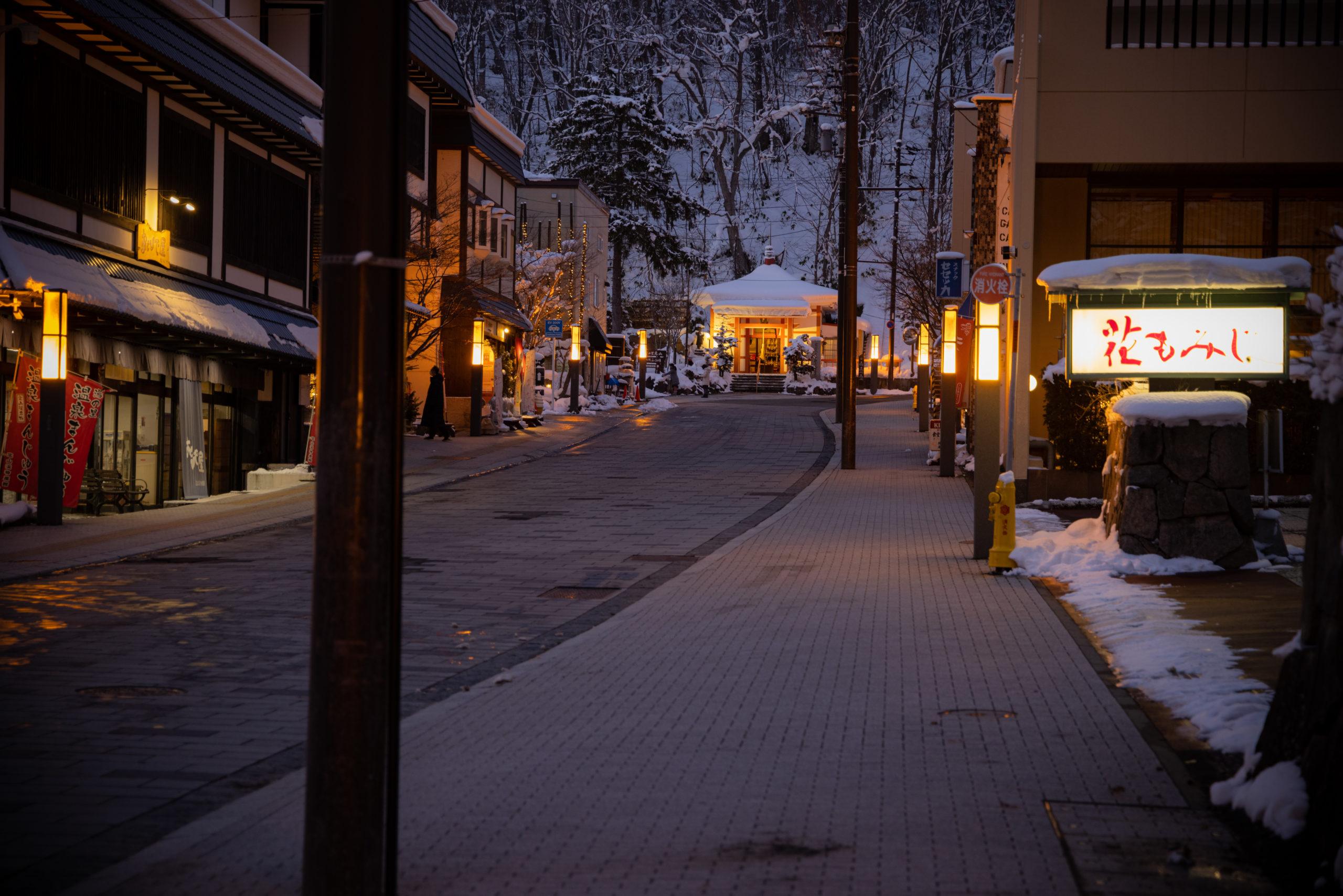 定山渓の温泉街