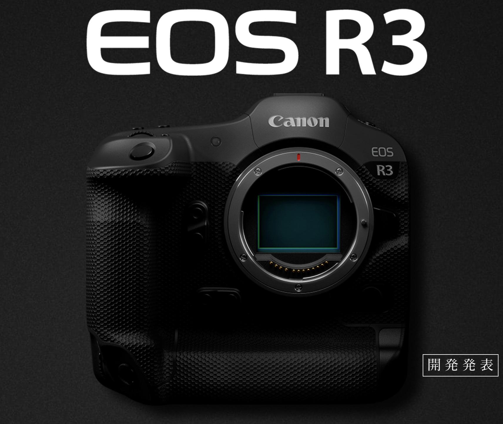 EOS R3