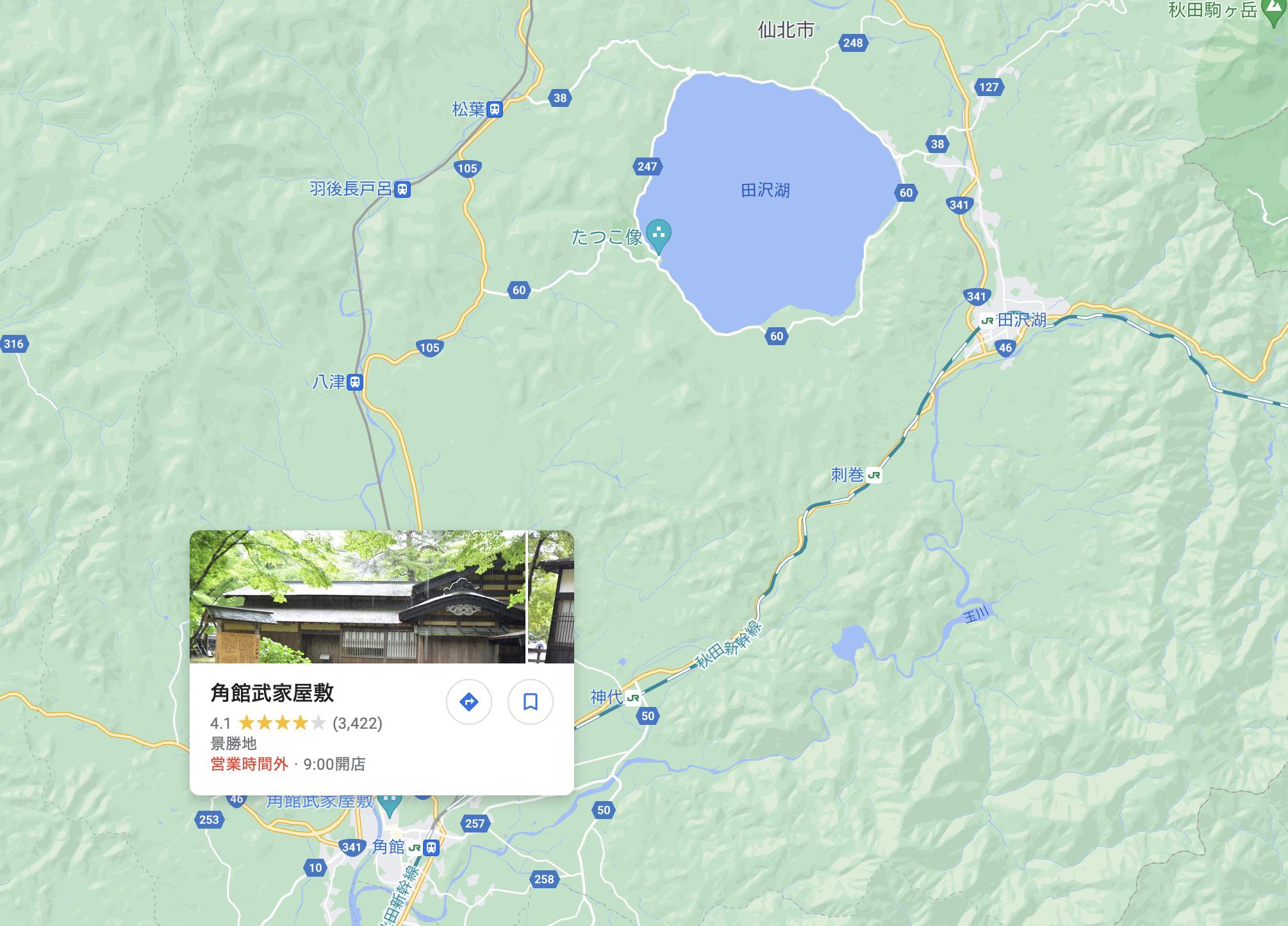 角館武家屋敷MAP